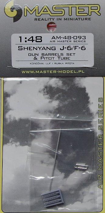 Amewi mm2208 lenkhebel//FUSEE Crawler Spirit//007-mm2208