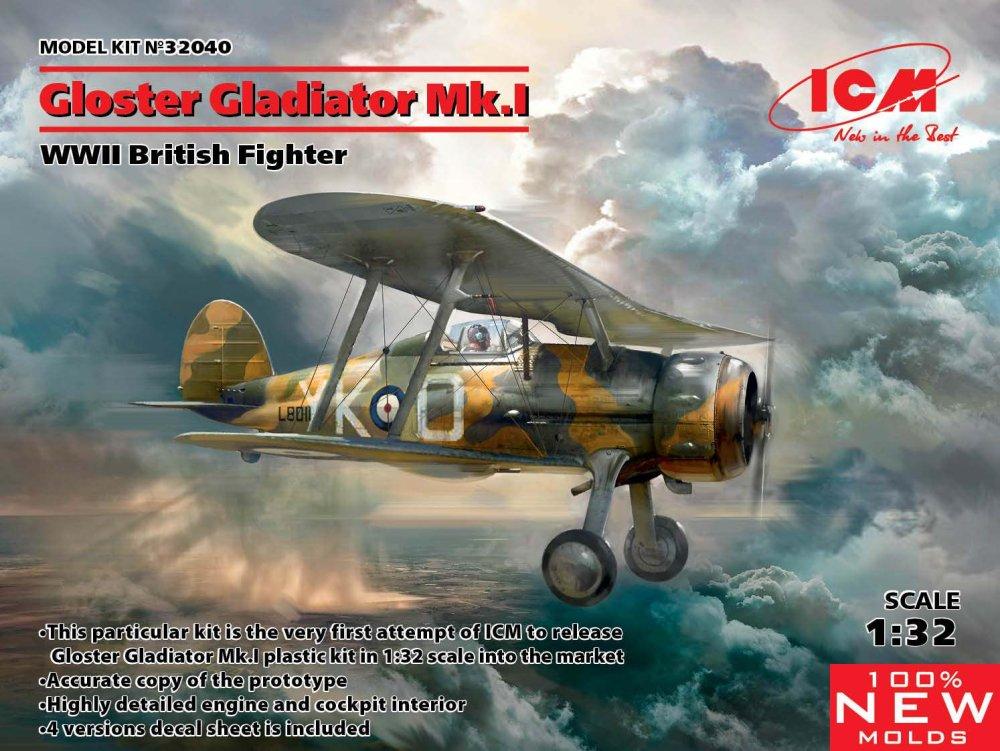 ICM 35801 WWII German 7,62cm Pak 36 r w//Crew in 1:35